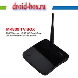 Android TV Box MK839 (CS968)